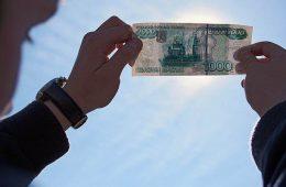 Российские зарплаты вырастут быстрее европейских