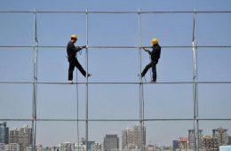 Moody's дал прогноз по росту мировой экономики