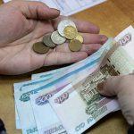 Из МРОТ предложили исключить надбавки