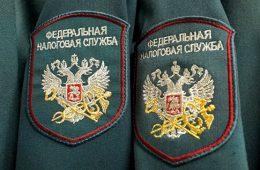 В России истекает срок уплаты имущественных налогов