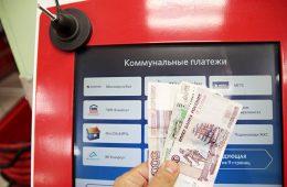 ЖКХ недосчиталось 184 млрд рублей к началу отопительного сезона