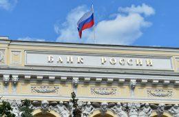 ЦБ отозвал лицензию у московского банка «Преодоление»
