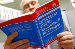 Правительство РФ решило не запускать налоговую реформу