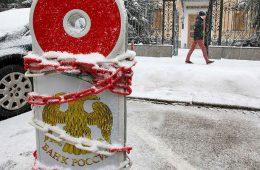 «Центробанк умеет удивлять»: рубль не пощадили