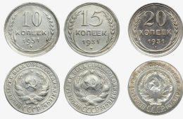 Какие существуют редкие монеты современной России
