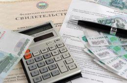 О кредите на образование и способах его получения