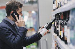 Винным заводам разрешат выпускать напитки покрепче