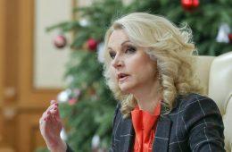 Татьяна Голикова — о народных облигациях, бюджете, детском отдыхе и долгах регионов