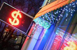 Эксперты оценили влияние на рубль важной отчетности из США