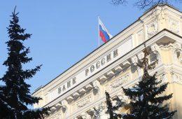 Президент РФ рассказал, когда Центробанк сможет снизить ставку