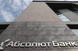 Экономисты рассчитали максимальное снижение курса рубля