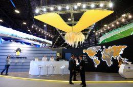 «Роснефть» получила право участия в лицензионном раунде в Бразилии