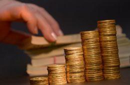 Резервный фонд официально прекратил существование