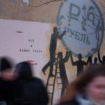 Число официально зарегистрированных безработных в России за неделю выросло на 1%