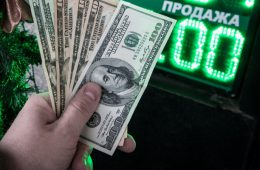 Доллар испугался роста международных рейтингов России