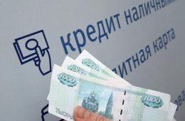 Путина ужаснули зарплаты ученых