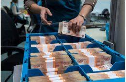 Сбербанк увеличил лимит на операции в дистанционных каналах до 1 млн рублей в сутки