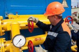 Аналитик «Газпрома» предрек возможный крах газовой отрасли
