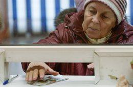 В Минэкономразвития рассказали о способе увеличения пенсий