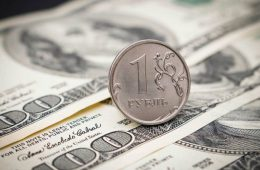 Дан прогноз по рублю в условиях мировой «торговой войны»
