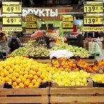 Египетский экспорт в Россию вырос на 35% и превысил $500 млн