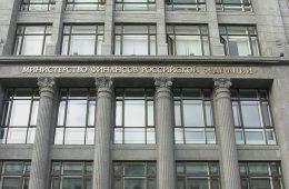 Орешкин: время для введения прогрессивной шкалы НДФЛ в России пока не пришло