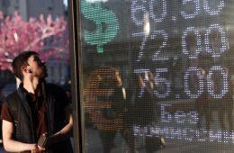ЦБ обяжет банки аккуратнее фиксировать обменный курс
