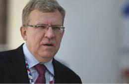 Кудрин рассказал, как ответные санкции ударят по экономике самой РФ