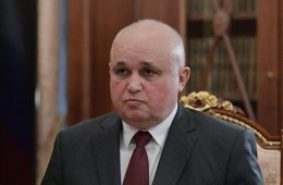 Врио губернатора Кемеровской области Цивилев снял с должности четырех заместителей