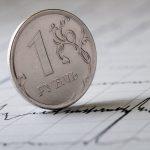 Банк России не станет снижать ключевую ставку в пятницу