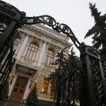 Силуанов рассказал о прогнозируемом профиците бюджета в 2018 году