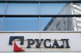 «Русал»: санкции могут повлиять на поставки алюминия из РФ в Японию