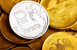 Рубль через пару дней получит мощную поддержку