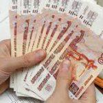 Микрозайм. Кто предоставляет услуги микрокредитования?
