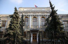 Банк России в 2017 году получил убыток в размере 435,3 млрд рублей