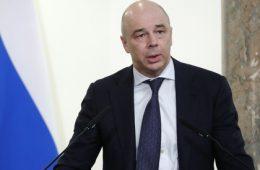 Силуанов назвал свои основные задачи на посту вице-премьера
