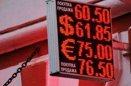 Доллар поможет укрепиться рублю