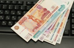Банк России снизил оценку годового роста ВВП в I квартале до 1,3–1,5%