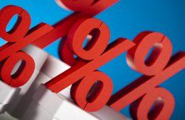 ЦБ определил базовый уровень доходности вкладов на июль