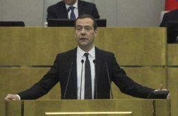 Медведев объявил начало еще одной реформы в России