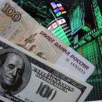 Предпринимателей выведут на биржу: Центробанк и Минэкономразвития помогут малому бизнесу