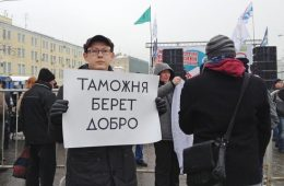 В Минпромторге раскритиковали идею таможенников ввести пошлину за любые интернет-покупки