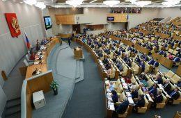 Госдума 17 июля обсудит поправки, разрешающие регистрацию авто без визита в ГИБДД