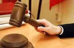 Как правильно выбрать профессионального юриста по уголовным делам?