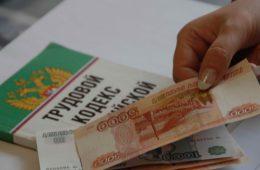 Оборонка с банковским уклоном