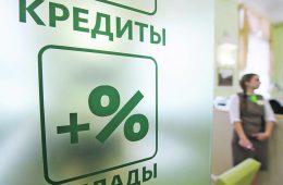 Банки заработали на кредитах рекордные 800 млрд рублей