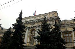 Минстрой РФ допускает рост ипотечных ставок