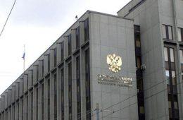 Счетная палата может внести предложения о расширении своих антикоррупционных полномочий