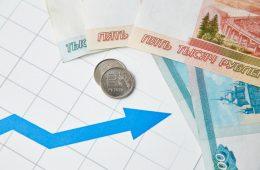 Аналитики рассказали, когда доллар поднимется выше 64 рублей