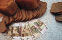 ЦБ: повышение НДС с 18% до 20% заметно усилит инфляцию